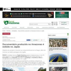REPORTAGEM_ PORTAL AMAZÔNIA